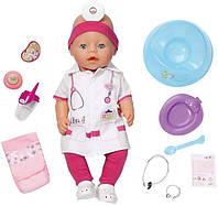 Пупс Baby Doll, ест, пьет, ходит на горшок, 9 предметов-аксессуаров. В ассортименте