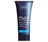 """Увлажняющий крем """"Men"""" для мужчин Ziaja 50мл"""