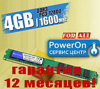 Оперативная Память DDR3 4Gb 1600mhz Новые! c Гарантией!