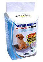 Пеленки для собак CaniAMici Super Nappy Carbon с активированным углем 57x54см, 30шт