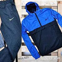 Мужской спортивный костюм Nike плащевка