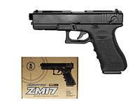 Пистолет металлический  ZM 17