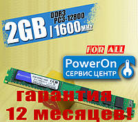 Оперативная Память DDR2 2Gb 800mhz Новые! c Гарантией!