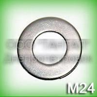 Шайба 24 нержавеющая ГОСТ 11371-89 (DIN 125, ISO 7089,70190) А2 плоская