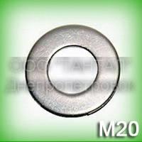 Шайба 20 нержавеющая ГОСТ 11371-89 (DIN 125, ISO 7089,70190) А2 плоская