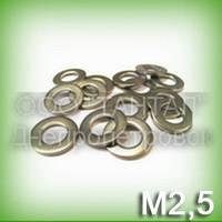 Шайба 2.5 нержавеющая ГОСТ 11371-89 (DIN 125, ISO 7089,70190) А2 плоская
