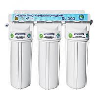 """Система 3-х ступенчатой очистки воды """"Bio+Systems"""" SL 303 с краником на мойку"""