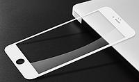 Защитное белое карбоновое стекло для iPhone 6/6s на дисплей