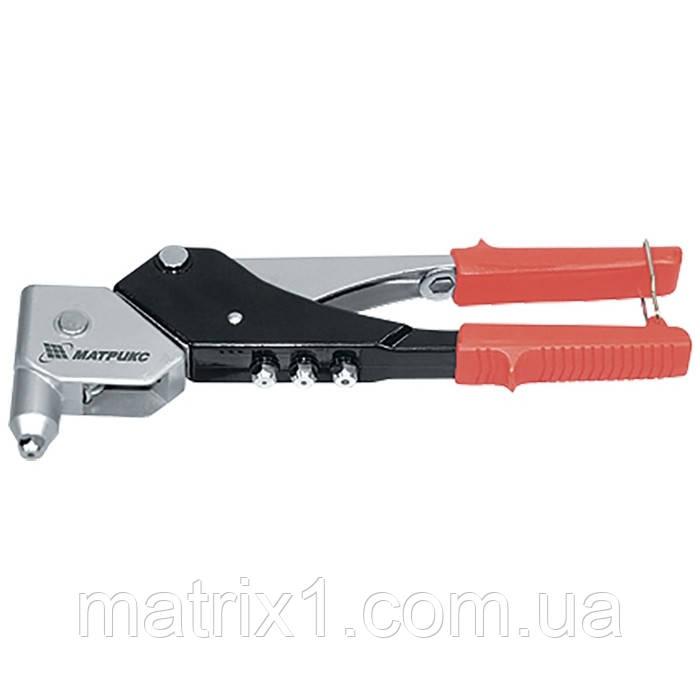 Заклепочник, 263 мм, поворотный 0-360 градусов, заклепки 2,4-3,2-4,0-4,8 мм// MTX
