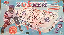 Настольная игра Play smart 0711 Хоккей