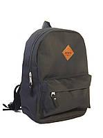 Рюкзак классик Черный Шторм мини
