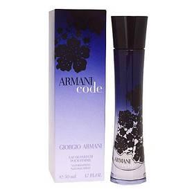 Женская парфюмированная вода Armani Code ( цветочно-восточный аромат) | Реплика