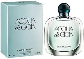 Женская туалетная вода Giorgio Armani Acqua di Gioia (соблазнительный морской аромат) | Реплика