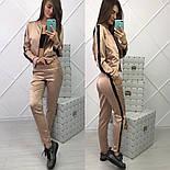 Женский стильный атласный костюм (5 цветов), фото 5