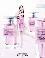 Женская парфюмированная вода Jeanne Lanvin (волшебный фруктовый аромат)