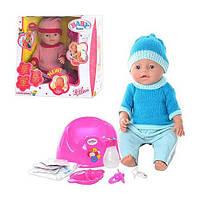 Кукла Пупс Baby Born (Беби Борн) BB 8001 F. 9 функций, 10 аксессуаров,в зимней одежде.