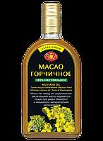Масло Горчичное 0,5л диетическое масло