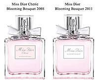 Женская туалетная вода Christian Dior Miss Dior Blooming Bouquet (свежий и нежный аромат)
