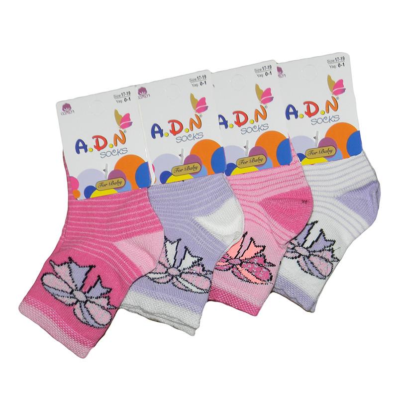 """Носочки для девочек 0-1 """"A.D.N"""""""