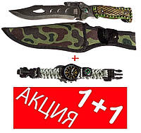 Нож  тактический USA Saber + Часы для выживания