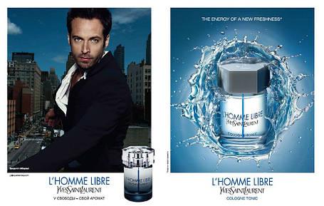 b3fb9e68da63 Мужская туалетная вода Yves Saint Laurent L`Homme Libre (Ив Сен Лоран ЛьОм  Либре