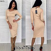 Красивое трикотажное приталенное платье