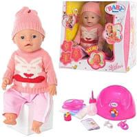 Кукла Пупс Baby Born (Беби Борн) BB429101. 9 функций, 10 аксессуаров,в зимней одежде.