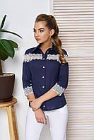 Темно-синяя женская блуза ДАНИЭЛА Arizzo 42-48  размеры