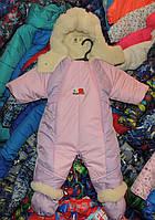 Детский комбинезон-трансформер однотонный розово-сиреневый
