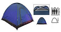 Палатка самораскладывающаяся 3-х местная Zelart SY-A-35