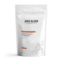 Альгинатная маска базисная с кремнием универсальная для лица и тела Joko Blend - 100 г
