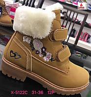 Зимние детские ботинки песочного цвета для девочек оптом Размеры 31-36