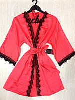 Яркий женский халат с кружевом