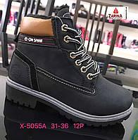 Зимние детские чёрные ботинки для мальчиков Размеры 31-36