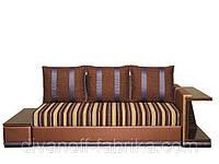 Диван-кровать Турин, фото 1