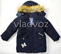 Теплая евро зима куртка для мальчика 6-7 лет синяя