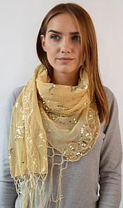Нарядный шарф c пайетками песок