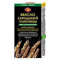 Масло Зародышей пшеницы 0,35л целебное растительное натуральное масло