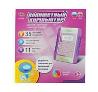 Детский обучающий планшет joy toy 7220/7221 англо-русский