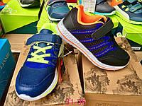 Детские кроссовки для мальчиков Размеры 31-36, фото 1