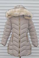 Зимнее пальто для девочек,Размер 8-16,Фирма CHILDHOOD,Венгрия