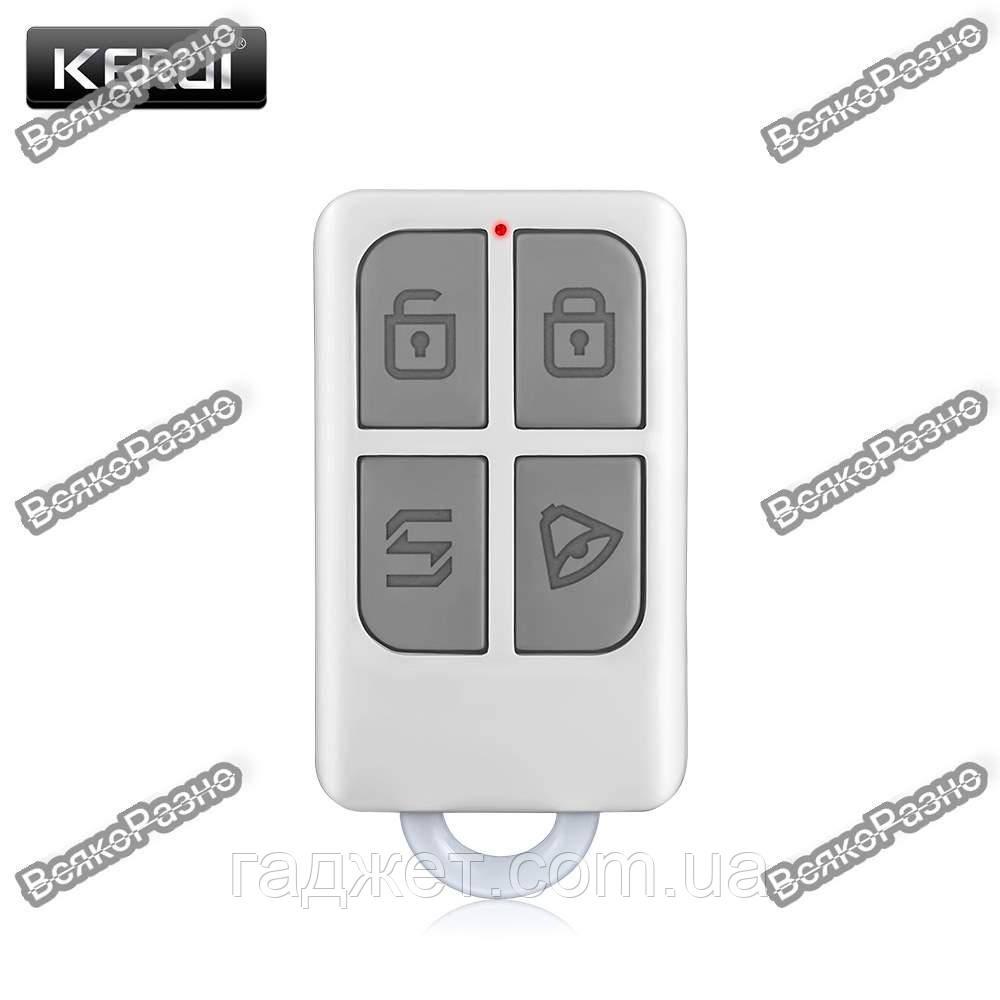 Пульт брелок для GSM сигнализации Kerui