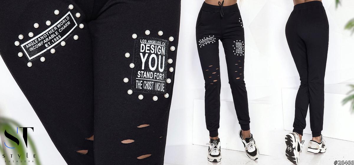 Спортивные брюки с трендовыми фишками.