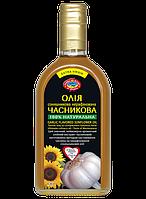 Масло Чесночное 0,35л Олiя часникова екстракт