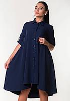 Платье-рубашка женское с рукавом три четверти ZANNA BREND 7300, фото 1