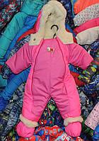 Детский комбинезон-трансформер однотонный розовый светло-темный