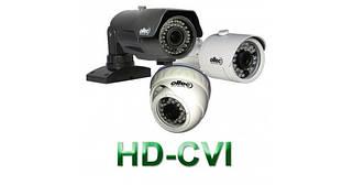 Видеонаблюдение HD-CVI
