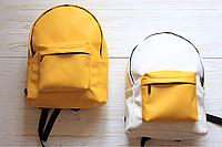 Дизайнерский рюкзак желтый однотонный