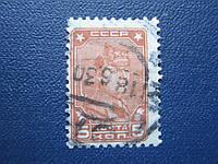Марка СССР 1929 стандарт красноармеец водяной знак