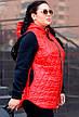 Демисезонная куртка больших размеров Прага красная, фото 3